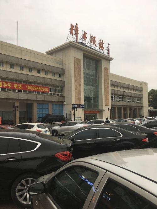 Zhangmutou station